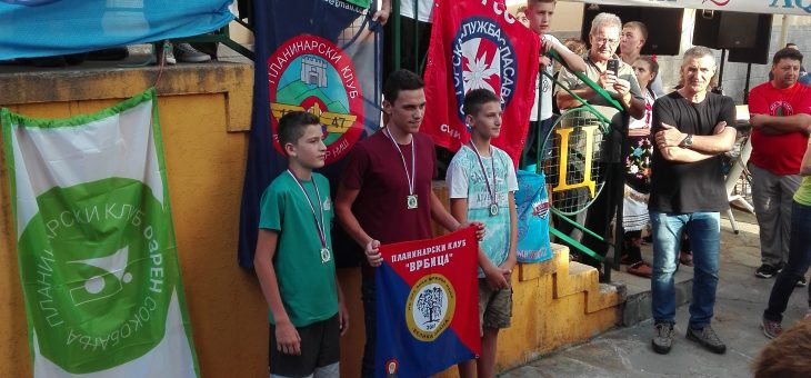 Izveštaj sa akcije: Dani planinara Srbije i Master kup u Trekingu