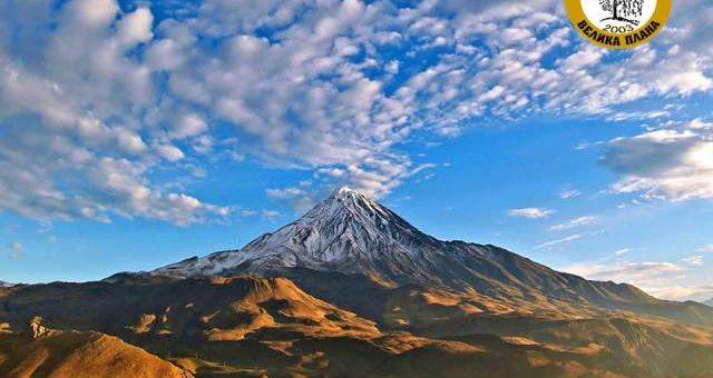 Izveštaj sa akcije: Uspon na Damavand (5.671 m n.v.) – Iran