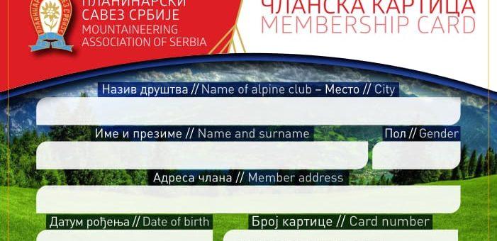 Vesti: OSIGURANJE ČLANOVA PLANINARSKOG SAVEZA SRBIJE