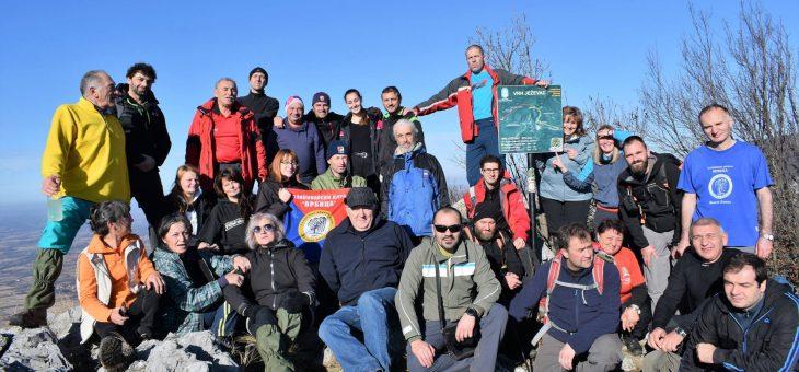 Izveštaj sa akcije: Uspon na Ježevac Kozjim grbom