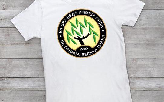 Vesti: Nove aktivne majice sa redizajniranim grbom kluba