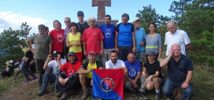 Izveštaj sa akcije: Dan čistih planina i 6. kolo treking lige srbije
