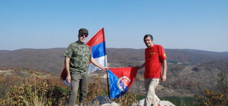 Izveštaj sa akcije: Grza i 7. kolo Treking lige Srbije