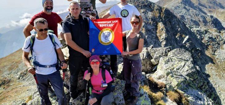 Vesti: Planinarski klub Vrbica na Šar planini