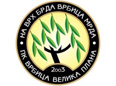 Vesti: Plan akcija PK Vrbica za 2021. god