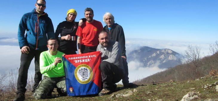 """Izveštaj sa akcije: Zimski uspona na Ovčar """"Ratkovom"""" stazom"""