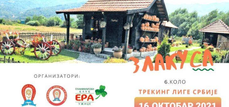 Najava akcija: Treking liga Srbije 6. kolo i pešačenje – Zlakusa