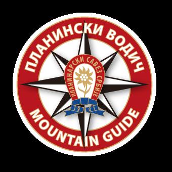 Vesti: Obuka sportskih planinrskih vodiča