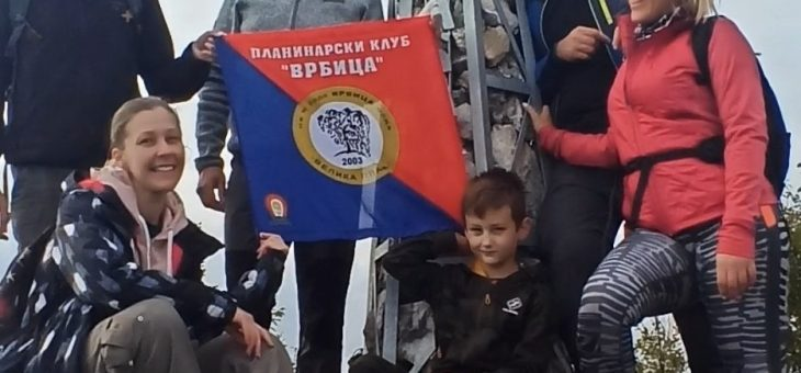 Vesti: Kablar#120vrhovaSrbije